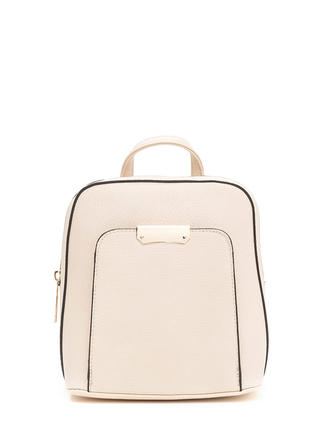 Chic Pick Faux Leather Mini Backpack