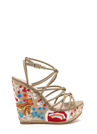 Go Get 'Em Tiger Embroidered Wedges