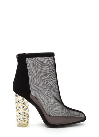 Lattice Start Sheer Faux Nubuck Booties