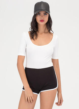 Sporty Goods Piped Trim Shorts
