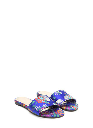 Floral Decision Satin Slide Sandals