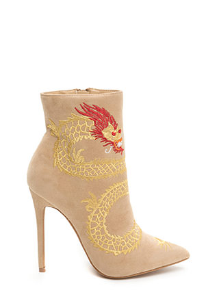 Mythical Dragon Pointy Stiletto Booties