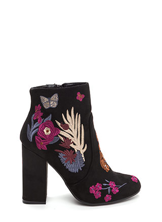 Social Butterfly Faux Suede Booties