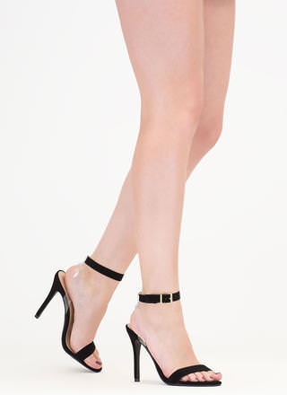 Clear Day Strappy Faux Suede Heels