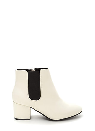 Chelsea Chic Chunky Faux Leather Booties