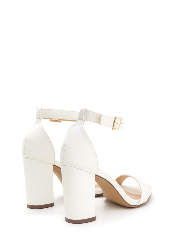 Killer Look Chunky Faux Nubuck Heels WHITE