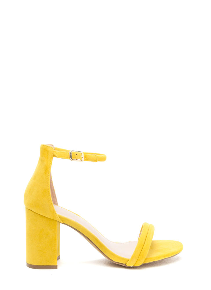 Block Out Strappy Chunky Velvet Heels YELLOW