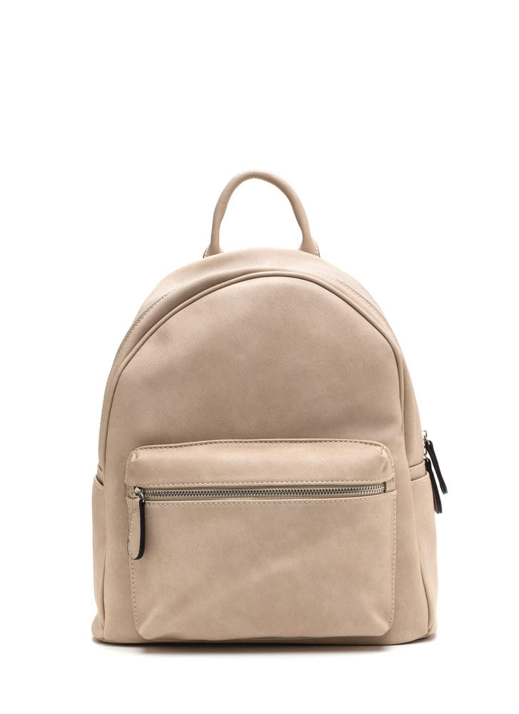 Chic Your Mind Faux Leather Backpack BEIGE