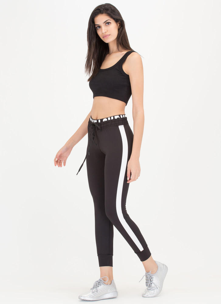Fitness Love Layered Workout Pants