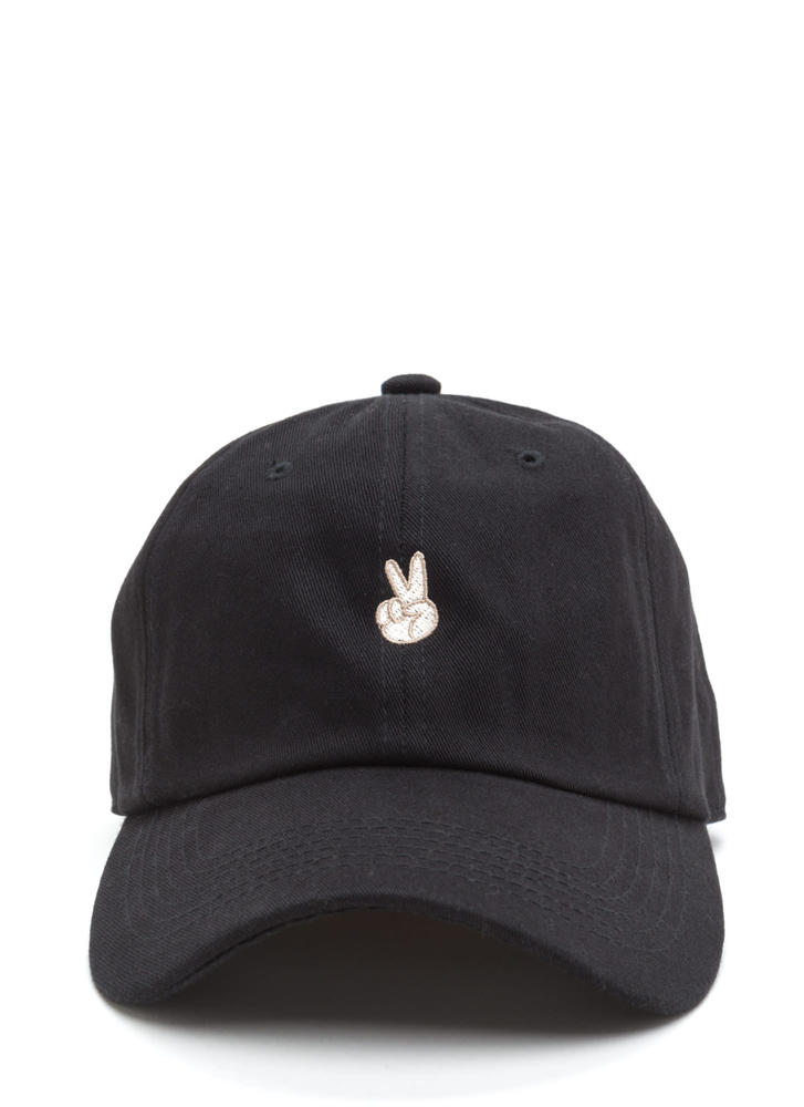 Peace Out Embroidered Baseball Hat