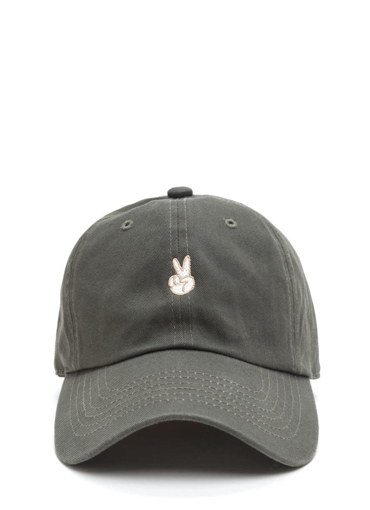 Peace Out Embroidered Baseball Hat OLIVE