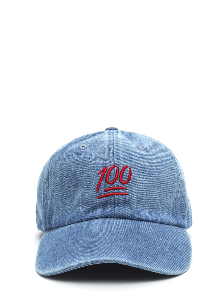Solid Perfection Woven Baseball Hat DENIM