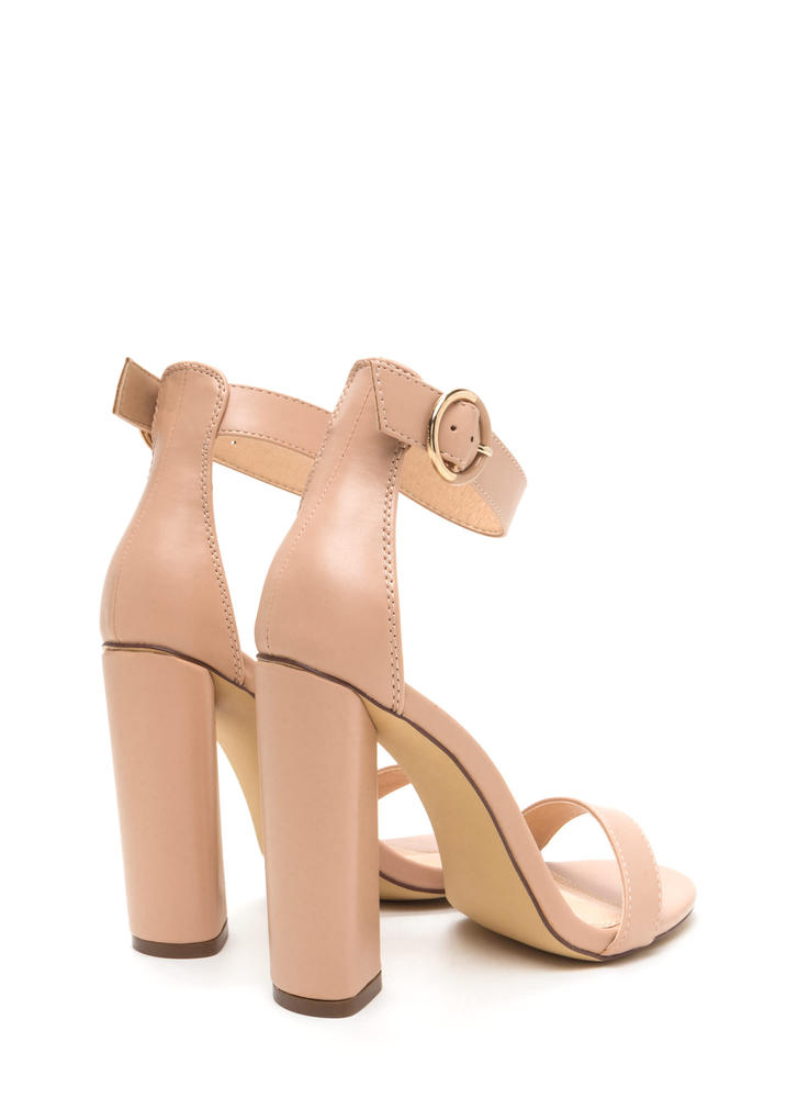 Full Circle Chunky Faux Leather Heels NUDE