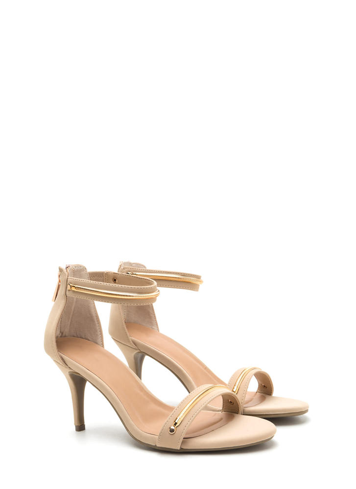 Plated Cool Strappy Omega Chain Heels NUDE