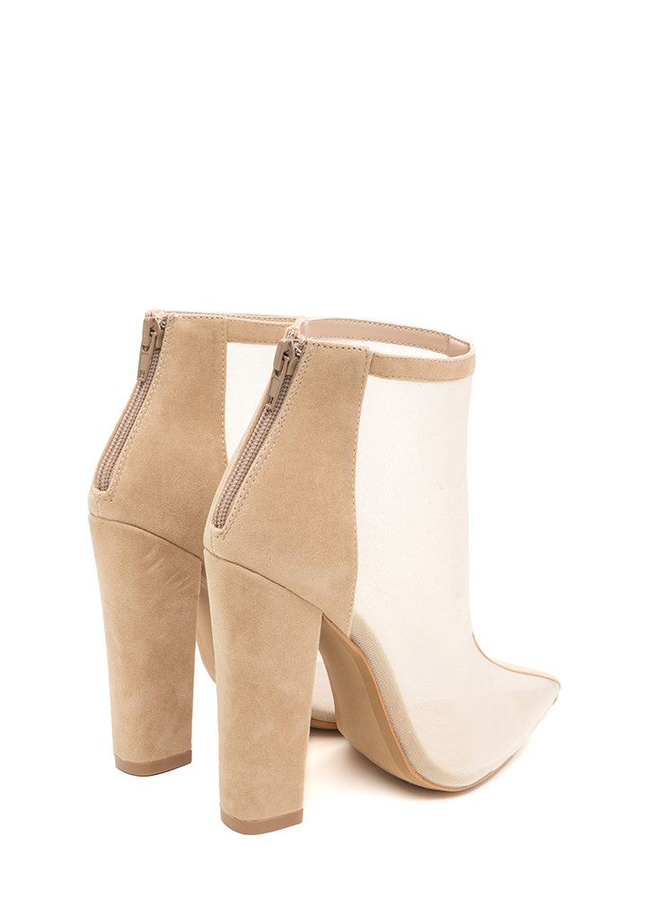 Sheer Perfection Faux Suede Booties NUDE