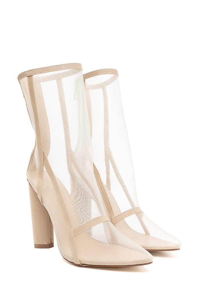 Game Point Chunky Netted Mesh Booties NUDE